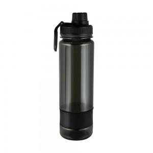 Бутылка для воды (900мл)